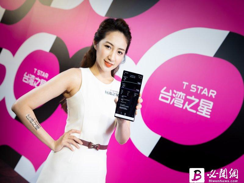 台灣之星獲NCC核發5G特許執照 8/4正式開台。(資料照)