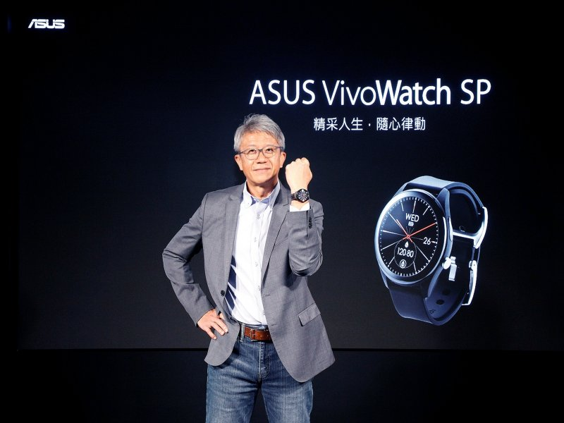 華碩發表ASUS VivoWatch SP、智慧醫療解決方案。(華碩提供)
