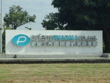 友華旗下友霖攜手中國商丘賽諾雅藥業 降血脂用藥Pitavastatin打頭陣進軍中國市場