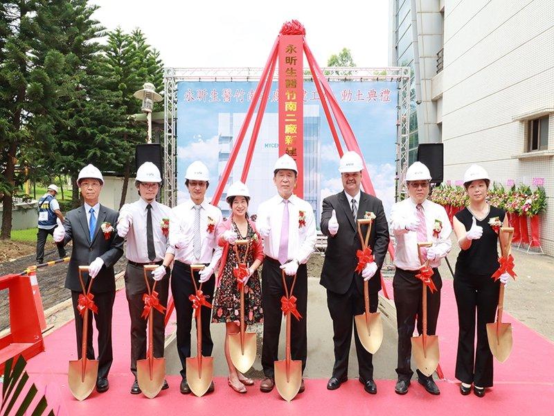 永昕全力衝刺產能 竹南二廠今動土 目標2022第三季全面投產。(永昕提供)