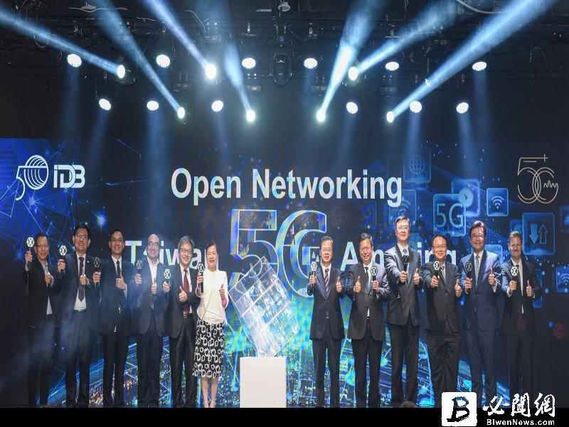 經濟部打造5G開放網路驗測平台 臺美強強聯手爭取5G白牌設備商機。(資料照)