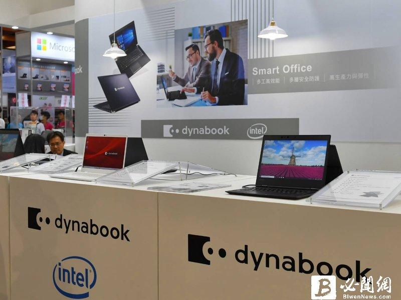 夏普100%收購Dynabook股權 持續積極拓展智能行動裝置領域開發與應用。(資料照)
