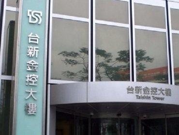 台新銀統籌主辦界霖科技新臺幣22億元聯貸案
