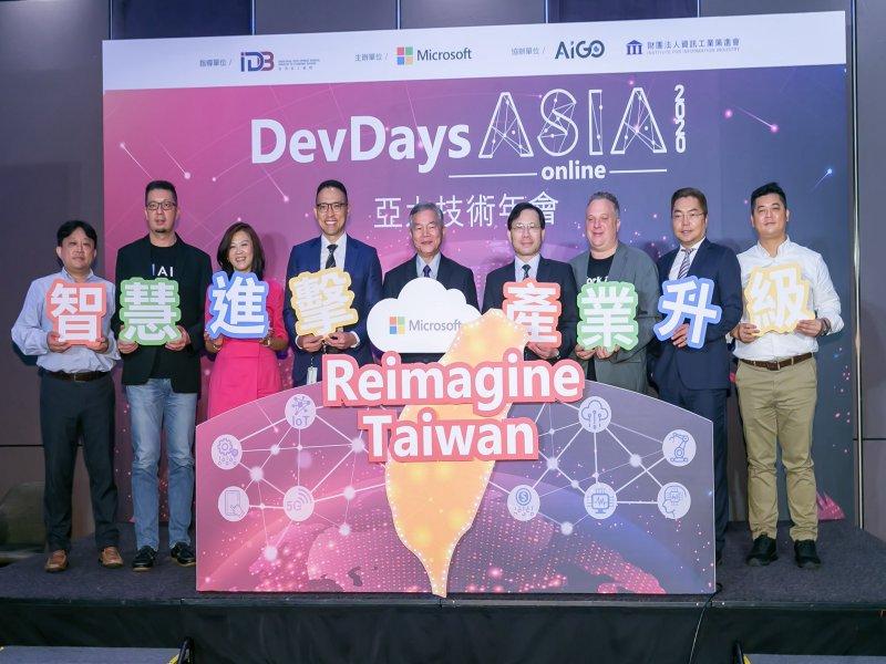 微軟2020亞太技術年會登場 承諾全力輔佐台灣A+企業邁國際。(資料照)