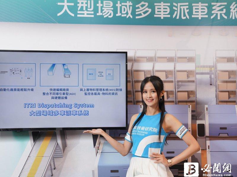 工研院大秀智慧機器人成果 後疫情時代助產業數位轉型迎智慧製造。(資料照)