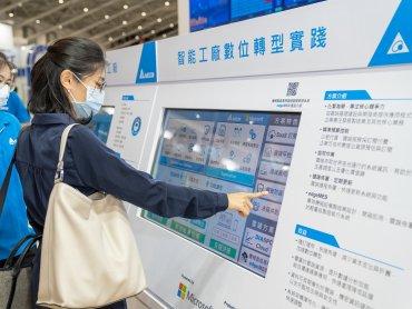 台達、微軟、趨勢攜手打造機械設備製造營運管理系統 三強聯手創變雲端智造新未來