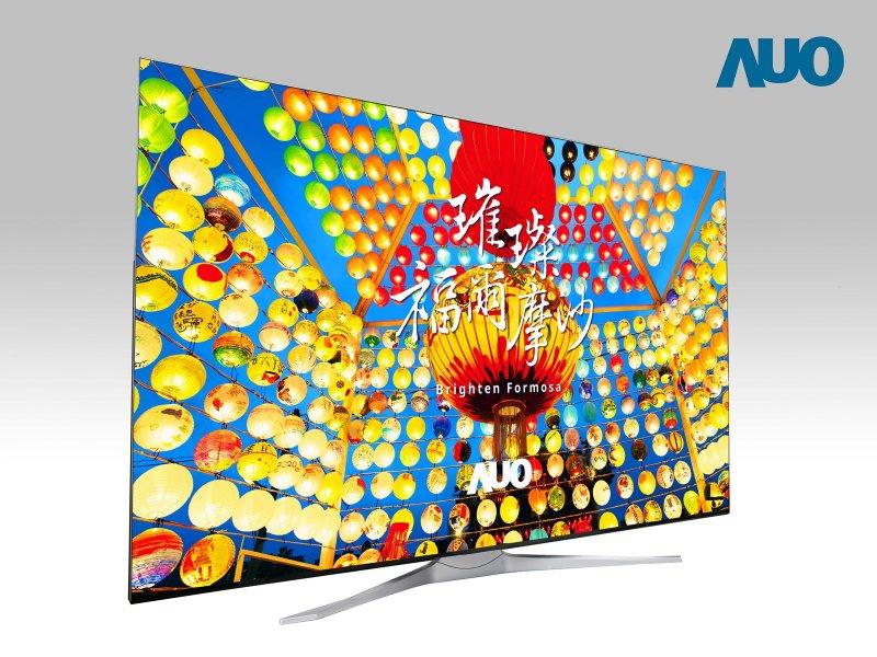 友達85吋8K無邊框電視面板獲2020中科優良廠商創新產品獎。(友達提供)