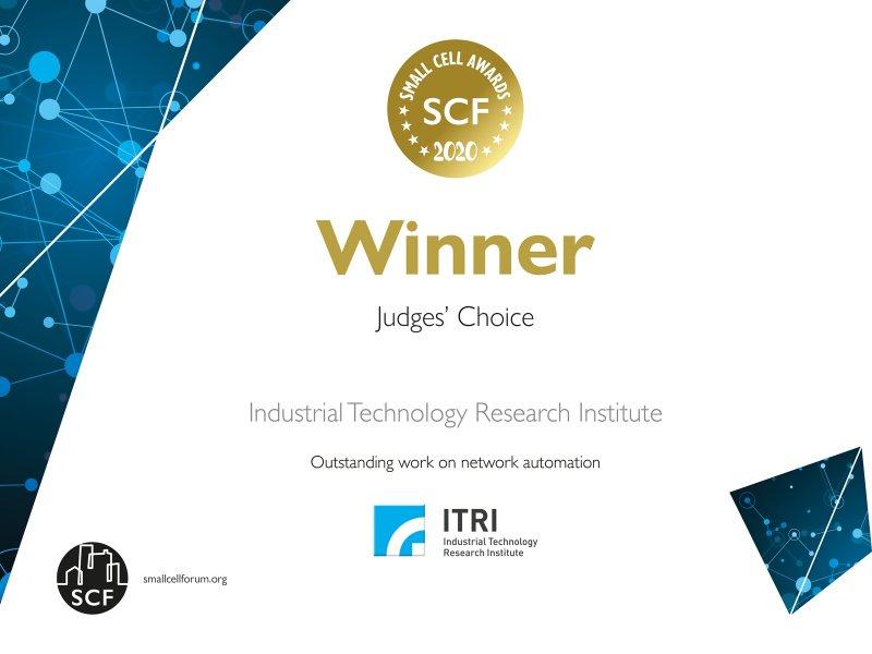 5G專網布建管理AI智慧化 工研院再度榮獲全球小型基地台論壇獎。(工研院提供)
