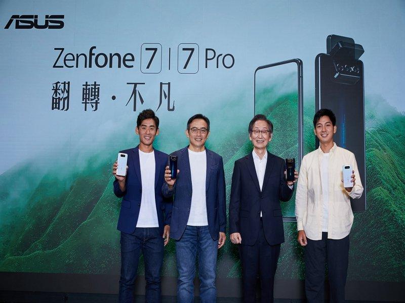 ASUS ZenFone 7 / 7 Pro搶先登場 攝影力全新進化升級 翻轉前後三鏡頭。(華碩提供)