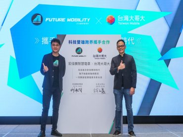 宏佳騰智慧電車首發全新概念電動車 攜手台灣大哥大共同推動車聯網應用