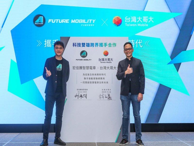 宏佳騰智慧電車首發全新概念電動車 攜手台灣大哥大共同推動車聯網應用。(廠商提供)