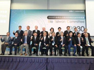 行政院BTC會議1日登場 展望臺灣精準健康新未來
