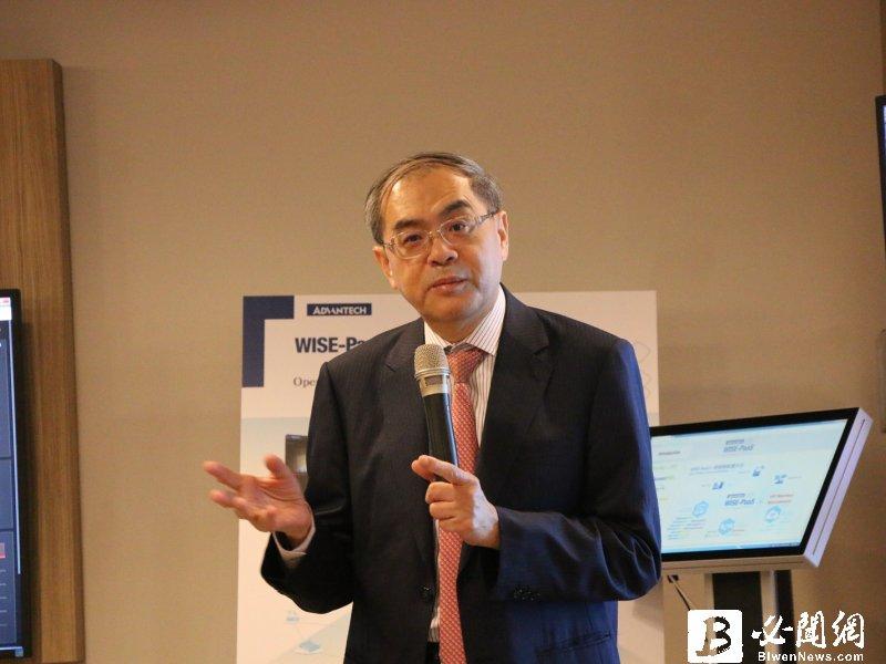 研華劉克振:採用「台積電模式」由政府推動先進智慧醫療特區。(資料照)