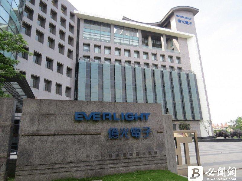 韓籍員工遭判違反營業秘密 億光:將依法提起上訴。(資料照)