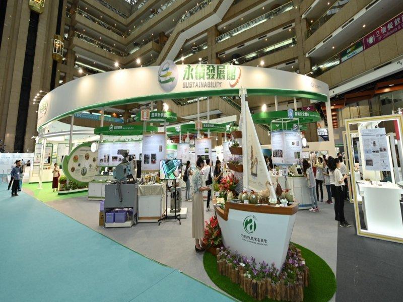 2020台灣創新技術博覽會24日世貿一館登場 聚焦綠色產業鏈。(廠商提供)