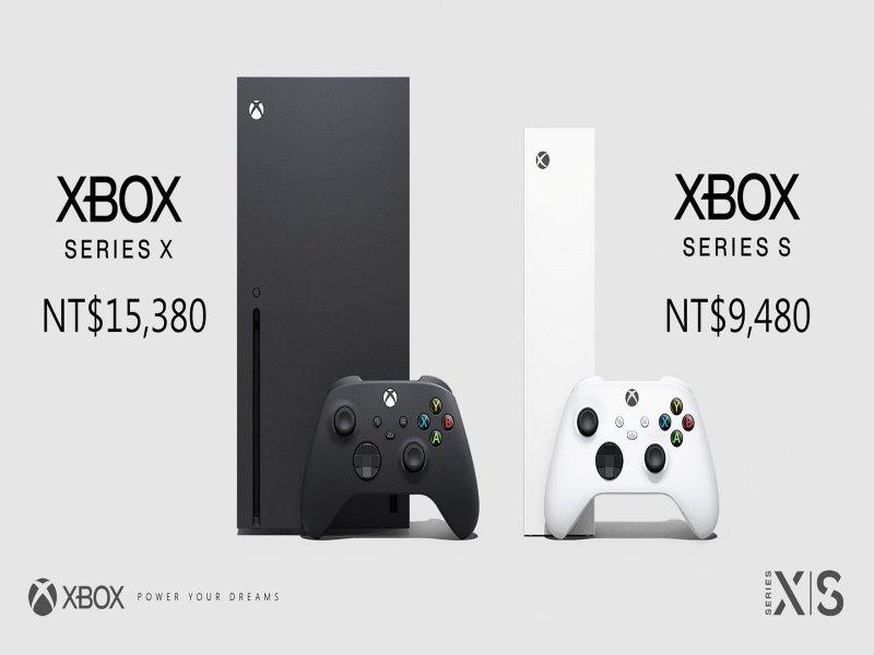 次世代遊戲主機來了!Xbox Series S 和 Xbox Series X 於11月10日全球同步上市。(廠商提供)