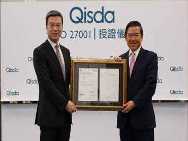 佳世達通過ISO 27001資訊安全認證 接軌國際標準提升全球客戶信賴