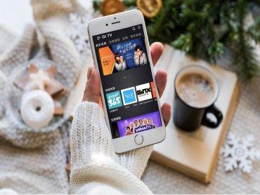 亞太電信5G飆速進擊 攜手杰思國際娛樂推出「Gt TV  首場5G 4K多視角演唱會」