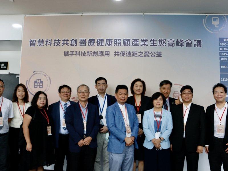 臺灣遠距智慧之愛公益聯盟 宣示落實偏鄉遠距醫療新方案。(廠商提供)