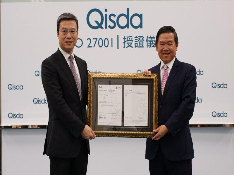 佳世達通過ISO 27001資訊安全認證 接軌國際標準提升全球客戶信賴。(佳世達提供)