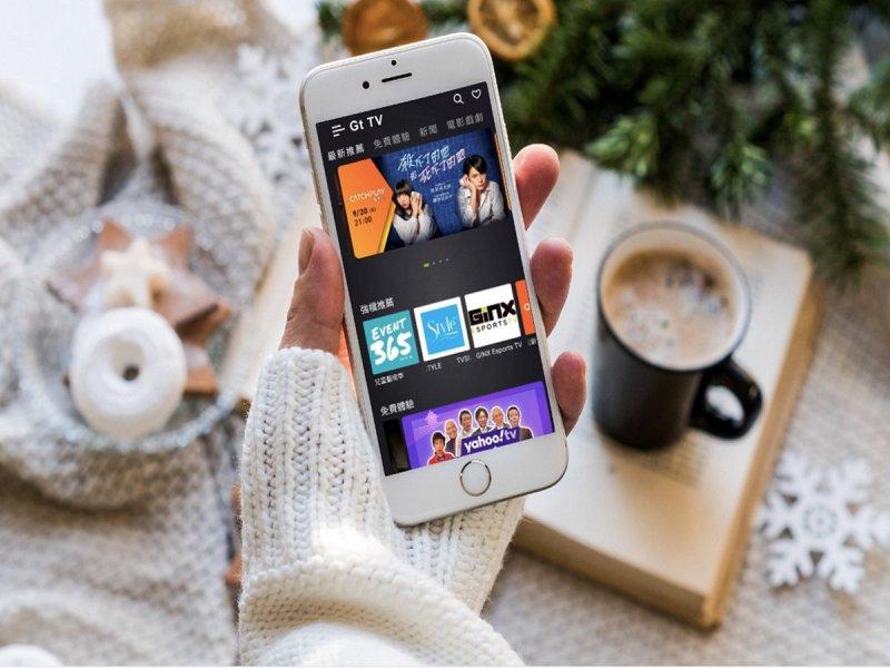 亞太電信5G飆速進擊 攜手杰思國際娛樂推出「Gt TV  首場5G 4K多視角演唱會」。(亞太提供)