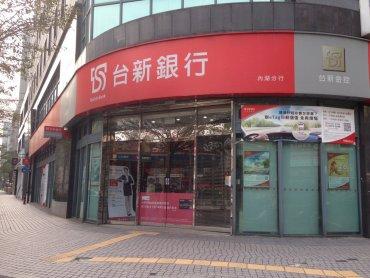 台新銀行ATM換新裝 五大獨家個人化服務