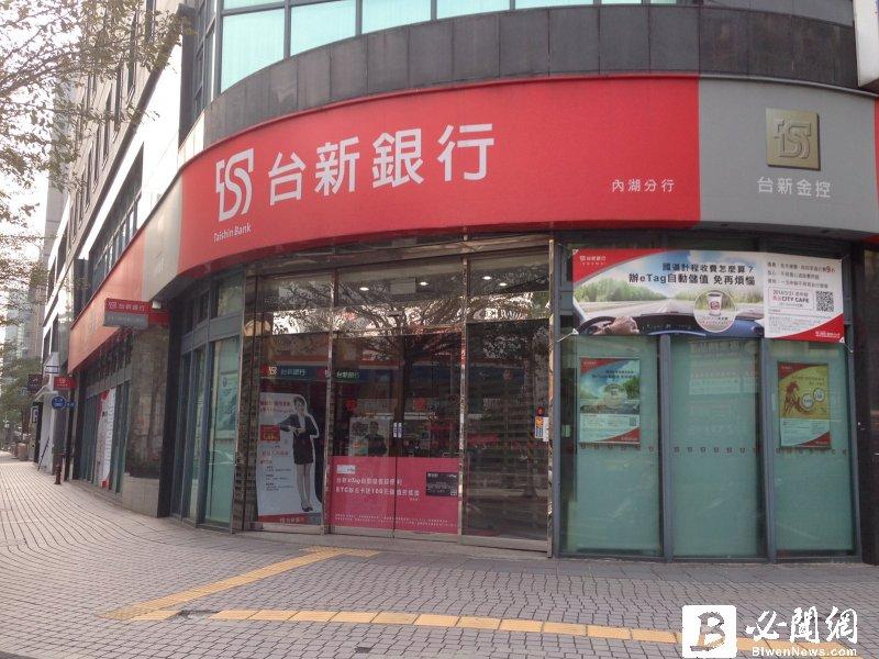 台新銀行ATM換新裝 五大獨家個人化服務。(資料照)