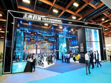2020台灣創新技術博覽會24日登場 以韌性新生態開創智慧未來