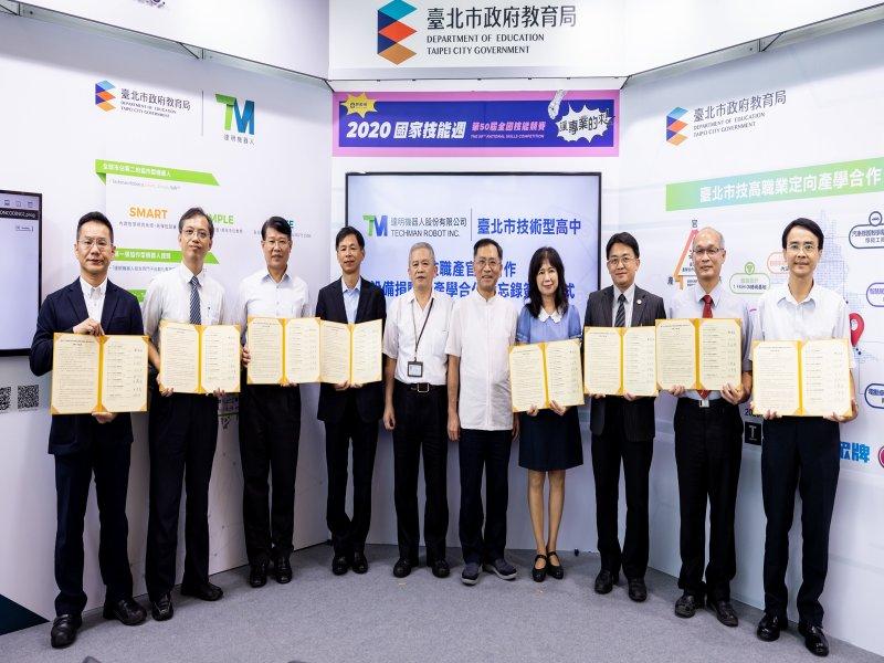 達明機器人攜手臺北市教育局及西門子 培育工業4.0技術型高中人才。(達明提供)