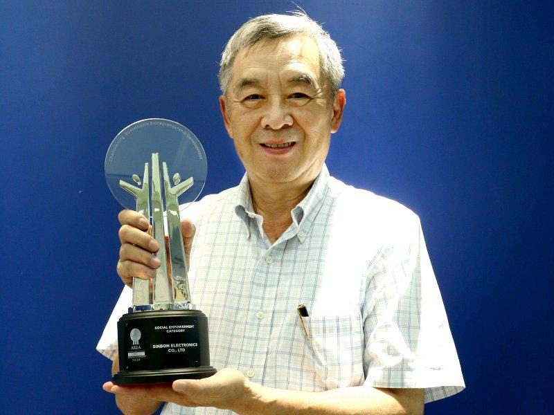 信邦電子榮獲2020亞洲企業社會責任獎。(信邦提供)
