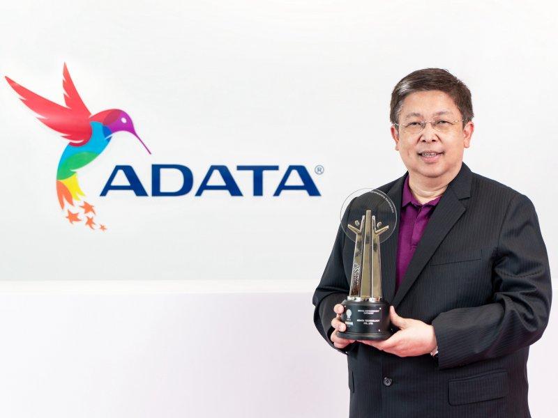 威剛科技榮獲「2020亞洲企業社會責任獎」。(廠商提供)