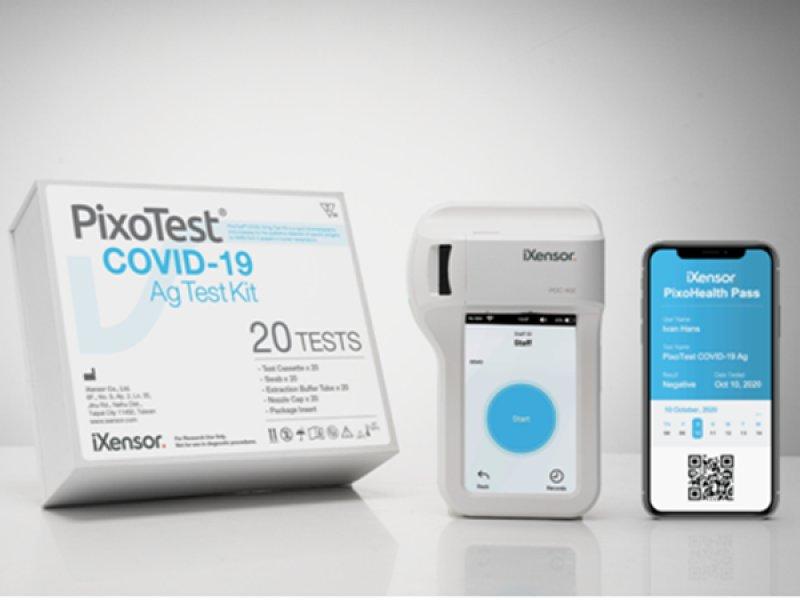 安盛生科規劃在第四季推出新冠肺炎智能抗原快篩和數位健康通行證。(廠商提供)