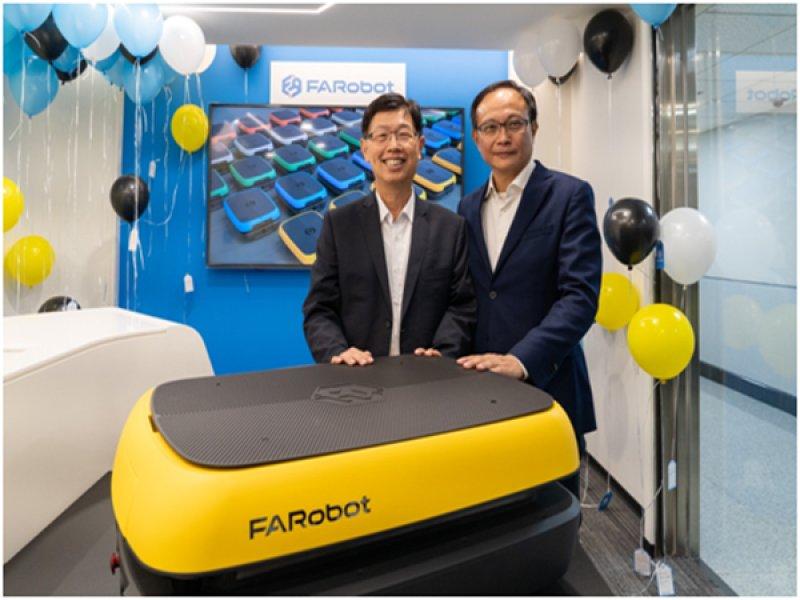 鴻海攜手凌華 合資公司法博智能移動FARobot正式掛牌成立 加速自主移動機器人產業運用。(鴻海提供)