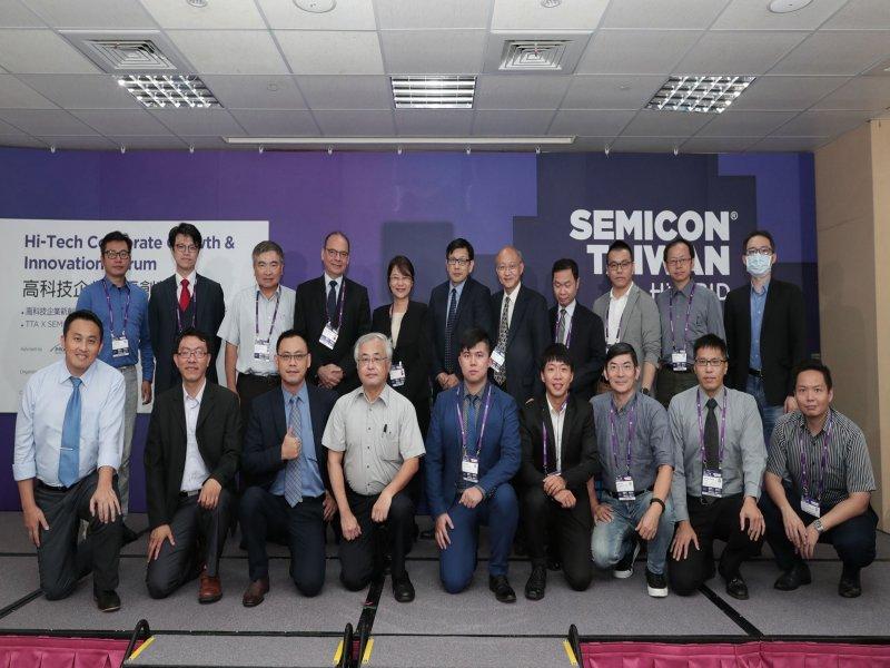 SEMI攜手科技部舉辦高科技新創媒合會 鏈結高科技大廠注入新創動能。(SEMI提供)