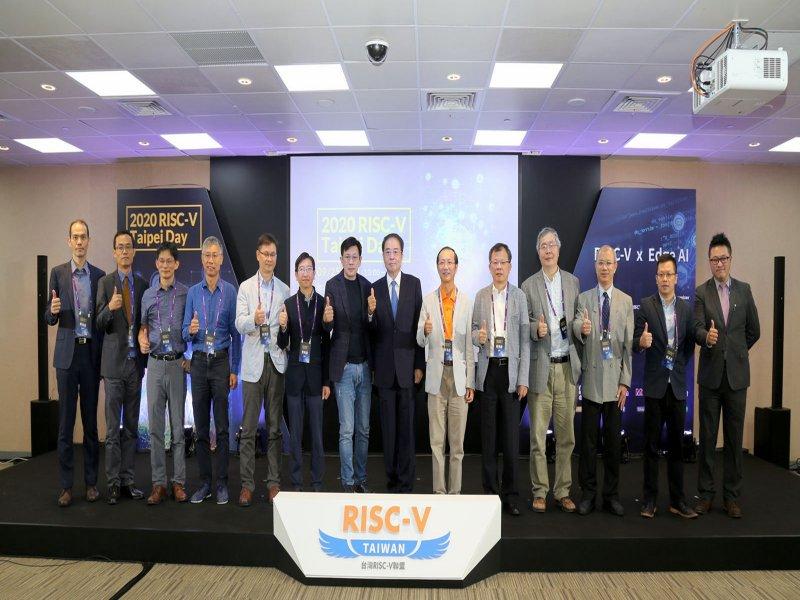 台灣IC設計產學專家群聚2020 RISC-V Taipei Day 剖析切入Edge AI商機最佳策略。(廠商提供)