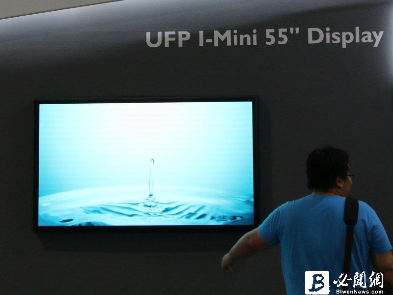 TrendForce:三星引燃Mini LED背光電視市場戰火 LED供應鏈熱潮再起。(資料照)