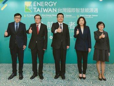 打造智慧綠能科技島 2020台灣國際智慧能源週14日正式開展