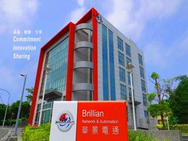 富邦證券輔導 華景電通預計於10月15日興櫃掛牌