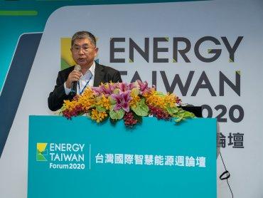 台達參與2020台灣國際智慧能源週 主辦「台達智慧能源競爭力論壇」分享一站式儲能技術與實務經驗