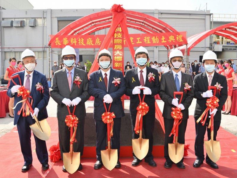 長科高雄新廠15日動土 目標2025年成為全球QFN和導線架最大供應商。(廠商提供)