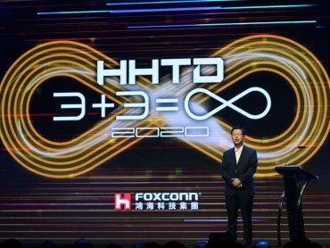 首屆鴻海科技日登場 EV開放平台、關鍵零組件首次亮相 劉揚偉:拚成為EV業界的安卓