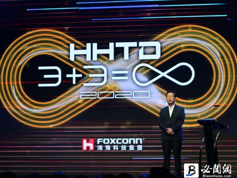 首屆鴻海科技日登場 EV開放平台、關鍵零組件首次亮相 劉揚偉:拚成為EV業界的安卓。(資料照)