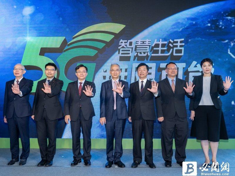 亞太電信5G正式啟動 「智慧生活 無限可能」開創新局。(資料照)