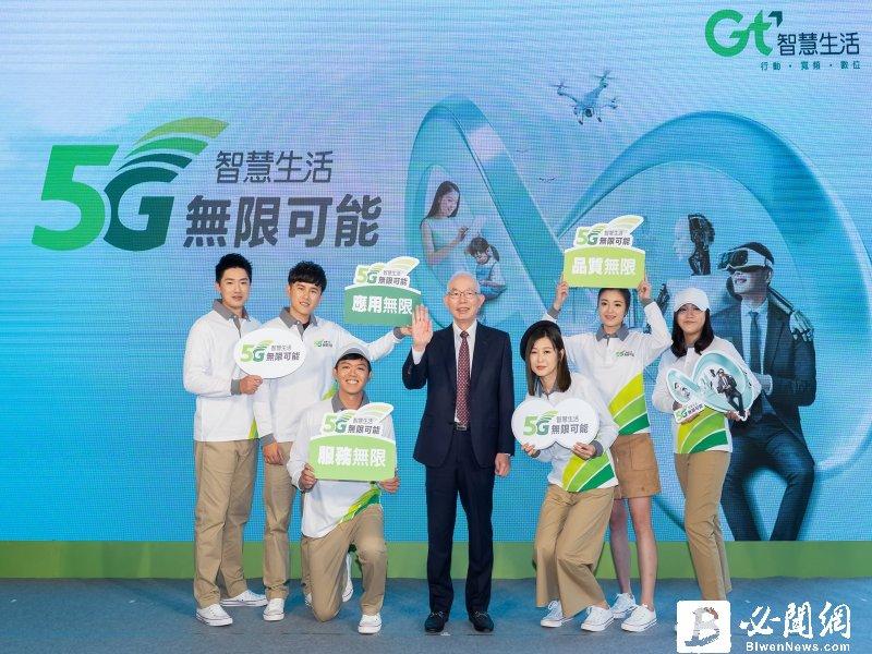 亞太電信:目標1年內5G滲透率5-12% 3-5年轉虧為盈。(資料照)