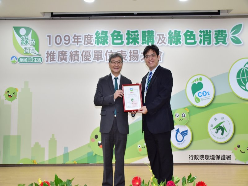 中鋼連8年獲頒綠色採購績優單位。(中鋼提供)