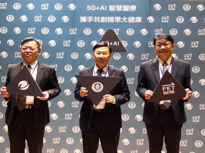 遠傳、亞大、趨勢簽MOU 聯手打造5G智慧醫療應用。(廠商提供)