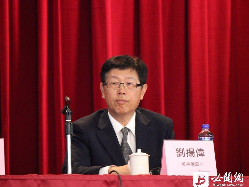鴻海劉揚偉證實出資競標馬來西亞晶圓廠 結果預估年底公布。(資料照)