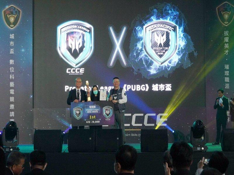 宏碁2021Predator League《絕地求生》項目  台灣冠軍出爐 。(宏碁提供)