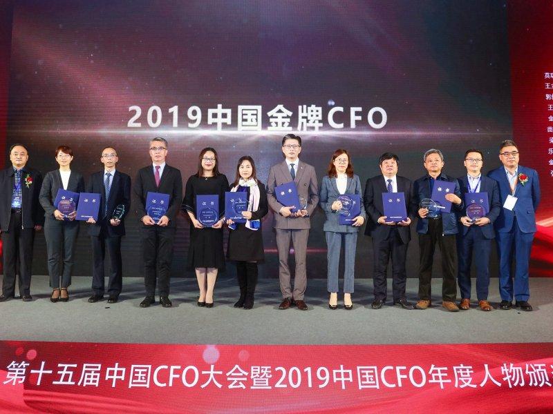 工業富聯財務總監郭俊宏榮獲中國金牌CFO。(廠商提供)