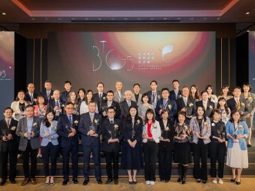2020年台灣25大國際品牌揭曉 台灣品牌不畏衝擊 逆勢重回百億美元